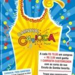 Carioca Shopping vai personalizar camisetas para os clientes curtirem o Carnaval