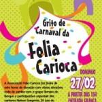 Grito de Carnaval da Folia Carioca
