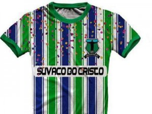 SuvacoDoCristo